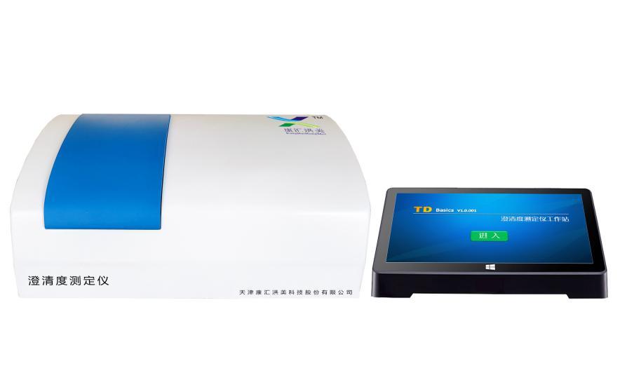 CQD-2A澄清度测定仪